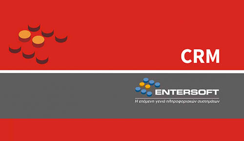 entersoft-crm.jpg