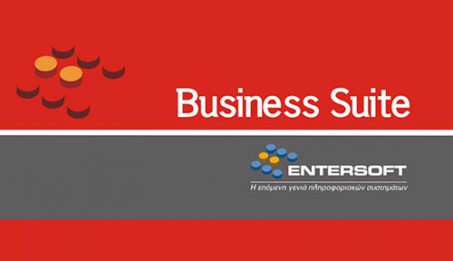 entersoft-business-suite.jpg